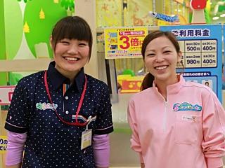 モーリーファンタジー 福岡店/株式会社イオンファンタジーのアルバイト情報