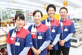 サークルK 七尾小島町店のアルバイト情報