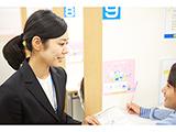 個別指導 明光義塾 岡谷教室のアルバイト情報