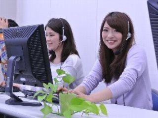 代理サポートセンター/株式会社日本パーソナルビジネスのアルバイト情報