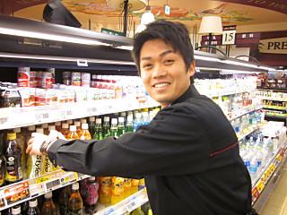 遠鉄ストア 浅羽店のアルバイト情報