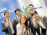 (株)セントメディア SA事業部西 大阪支店 RTのアルバイト情報