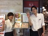 石庫門 御茶ノ水ソラシティ店のアルバイト情報
