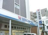 株式会社加藤新聞舗のアルバイト情報