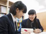 個別指導Axis 彦根校のアルバイト情報