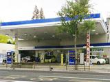 サンロード伊敷サービスステーション 増田石油株式会社のアルバイト情報
