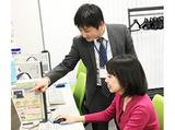 松原商工会議所 パソコン教室のアルバイト情報