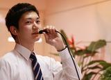 株式会社パック・エックス (勤務地:新宿区) のアルバイト情報