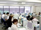 株式会社越路商会のアルバイト情報