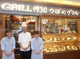 GRILL 1930 つばめグリル アトレ上野店のアルバイト情報