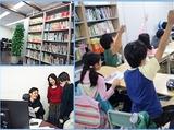 学習塾 ロジムのアルバイト情報