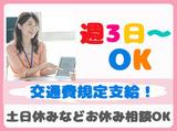 株式会社エスプールヒューマンソリューションズ 九州支店のアルバイト情報