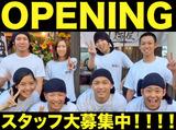 九州男児 郡山陣屋店 ※2/10(金)NEWOPENのアルバイト情報