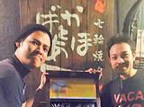 七輪焼肉 ばかとあほ 大橋店のアルバイト情報