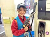 青木石油商事株式会社 おゆみ野SSのアルバイト情報
