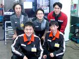 出光 カレストステーション中野坂上店のアルバイト情報