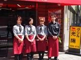 洋食バル Grill KOYO(グリル光陽)のアルバイト情報