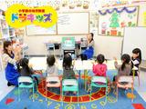 株式会社小学館集英社プロダクション イオン鶴見教室のアルバイト情報
