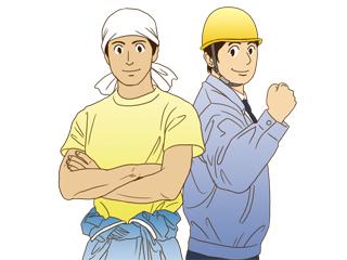 石建組のアルバイト情報