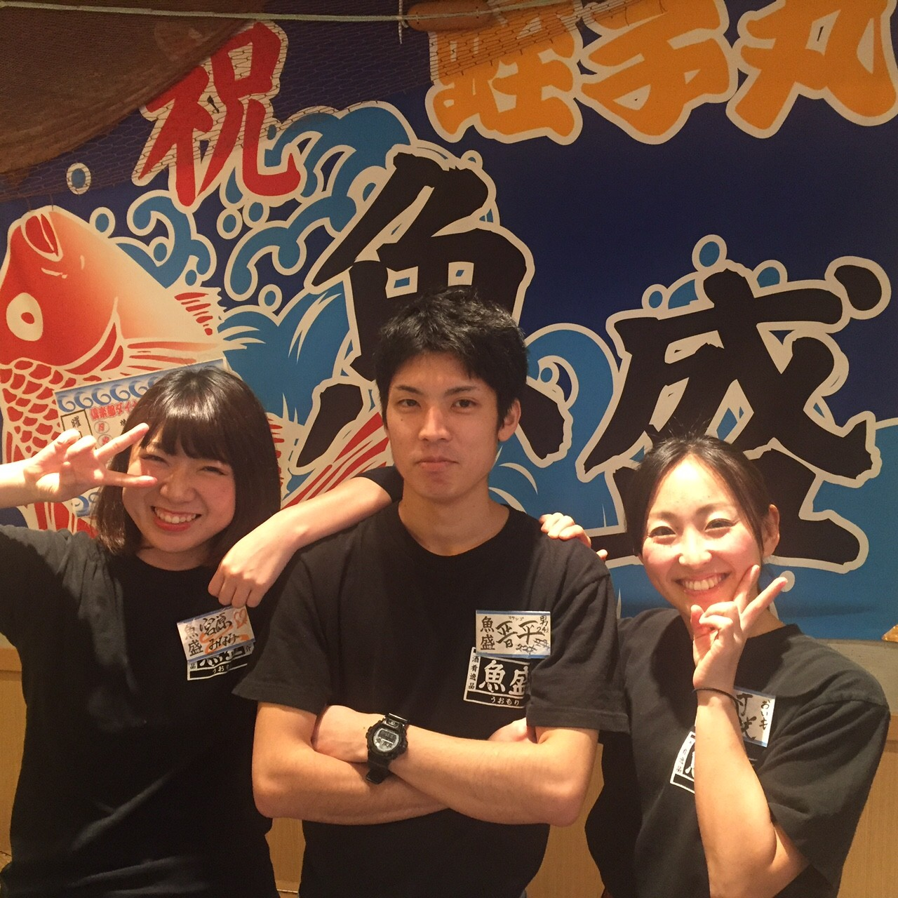 魚盛 神田東口店 のアルバイト情報
