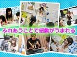 ペッピーキッズクラブ磐田南教室/イッティージャパンイースト株式会社のアルバイト情報