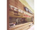 麺大将 イオンモール橿原店のアルバイト情報