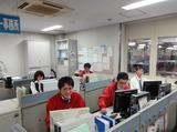 湘南物流株式会社のアルバイト情報