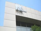 株式会社アール・ケイ・トラック 新潟物流センターのアルバイト情報