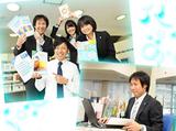 株式会社 新興出版社 啓林館のアルバイト情報