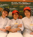 イタリア料理カプリチョーザ 山形エスパル店のアルバイト情報