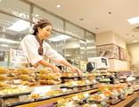 いい菜&ゼスト 坂戸栄店のアルバイト情報