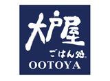 大戸屋 函館漁火通り店のアルバイト情報