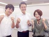 株式会社ビート 秋葉原支店のアルバイト情報
