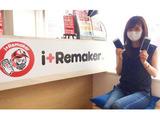 i+Remaker 渋谷本店のアルバイト情報