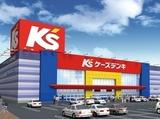 ケーズデンキ 高知駅前店のアルバイト情報