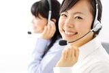 テンプスタッフ株式会社 ※勤務地:浜松町駅周辺のアルバイト情報