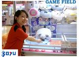 ソユー ゲームフィールド 熊谷店のアルバイト情報
