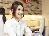 アプレシオ 小松店のアルバイト情報