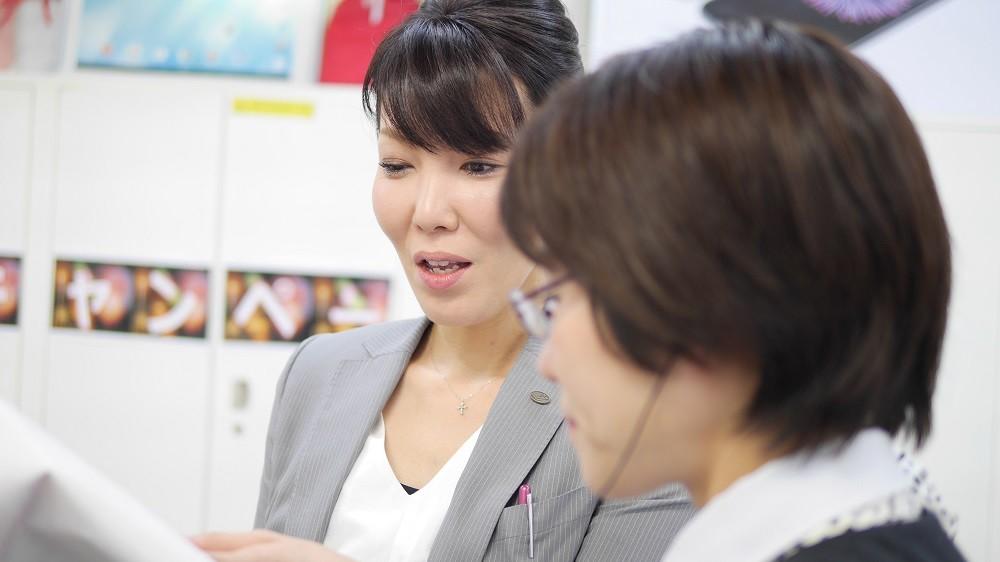 ドコモショップ 春日井店のアルバイト情報