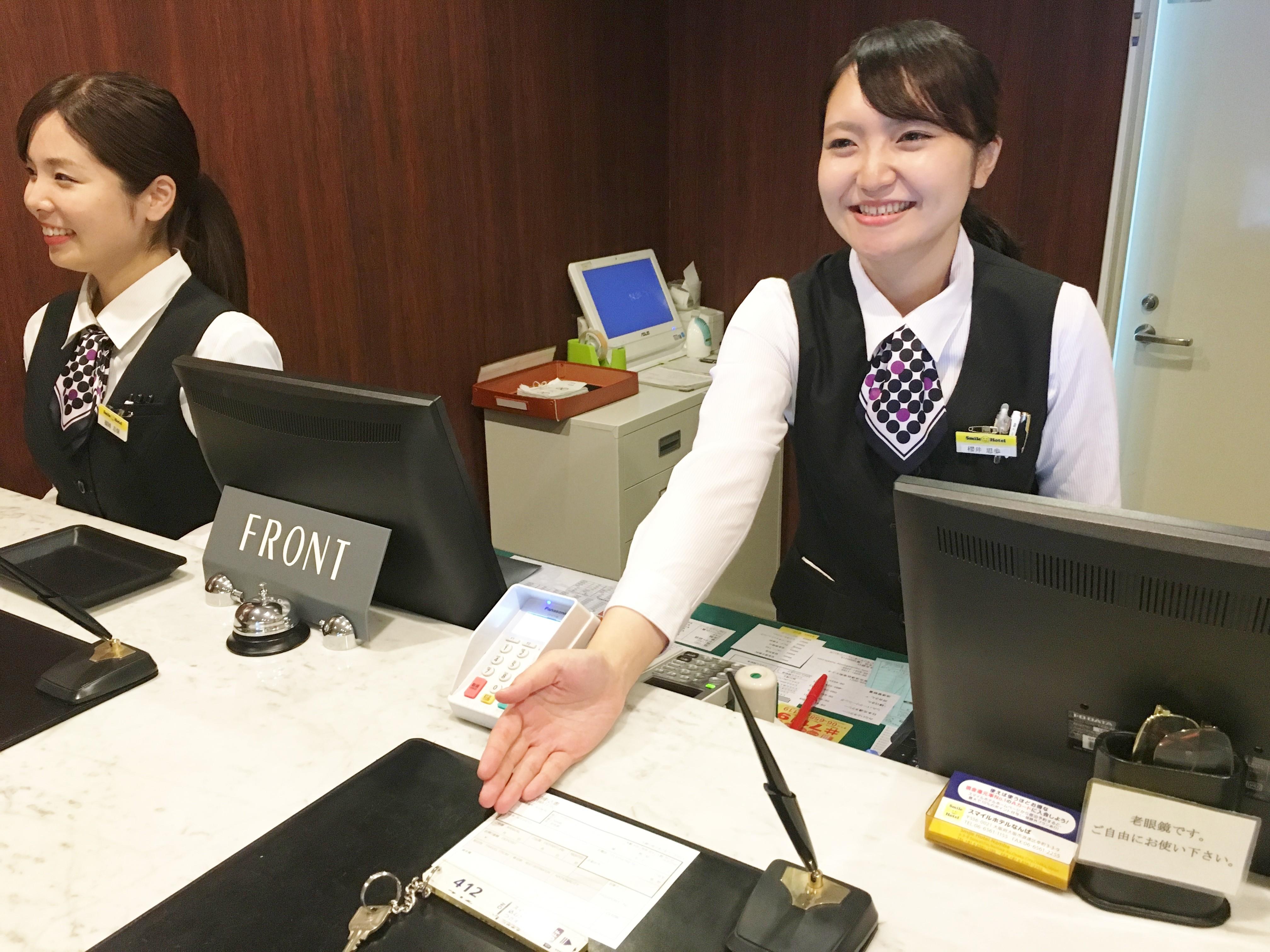 スマイルホテル博多駅前 のアルバイト情報