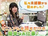 コールサービス株式会社 梅田オフィスのアルバイト情報