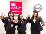 株式会社日産カーレンタルソリューション 札幌駅南口店 のアルバイト情報