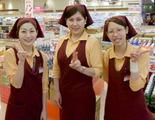 スーパーベルクス(BeLX) 天台駅前店(仮)のアルバイト情報