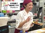 オリジン弁当 喜連瓜破店のアルバイト情報