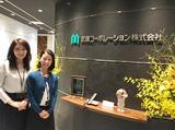 武蔵コーポレーション株式会社のアルバイト情報