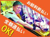 パーラーNikoNikoさばえ店(オアシスグループ)のアルバイト情報