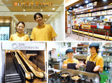 VIVAけなりぃ 東京スカイツリータウン・ソラマチ店のアルバイト情報