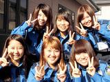 近畿警備保障株式会社 ※勤務地:岡山市北区のアルバイト情報