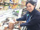 ファミリーマート 八丁堀駅前店のアルバイト情報