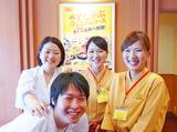 和食さと 津本町店のアルバイト情報